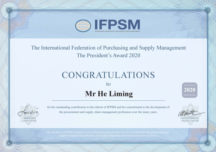 IFPSM_PresidentsAward Mr He Liming 24.11.2020